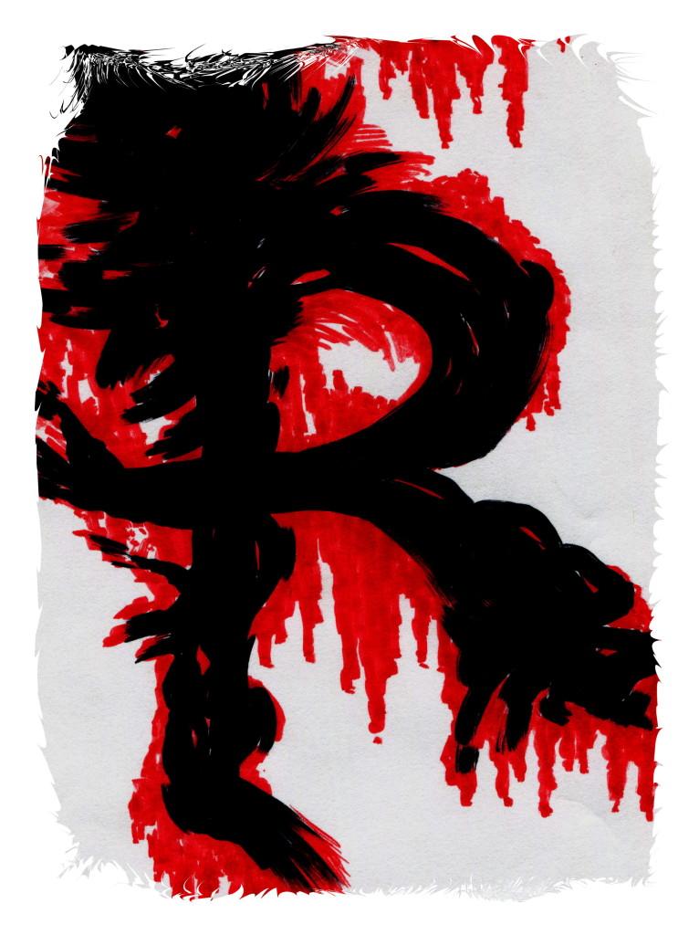 guttersnipe bloody-